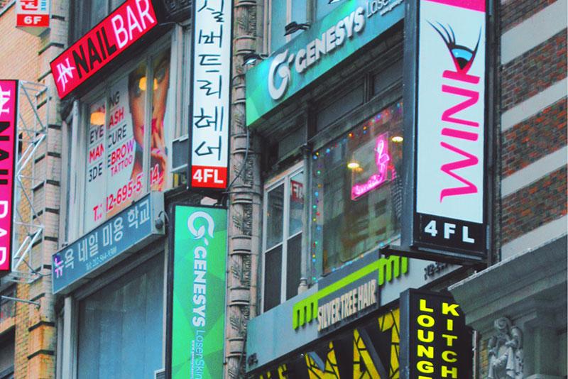 韓国の脂肪吸引ツアーとは?費用や内容を徹底解説!