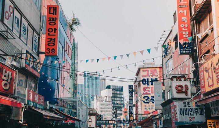 韓国に行くなら脂肪吸引と脂肪溶解注射どっちがいい?